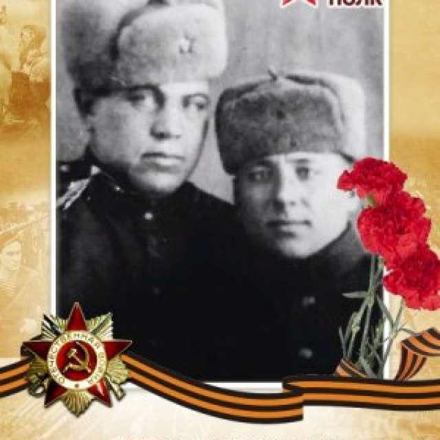 Белоусов  Петр  Гаврилович