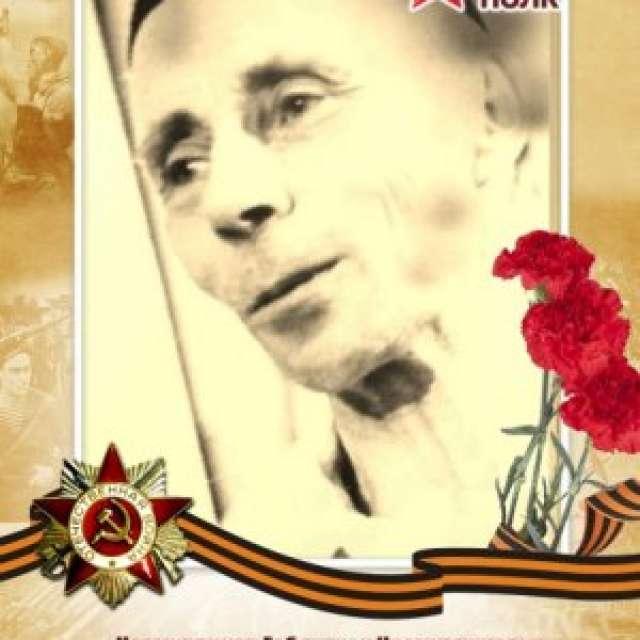Назмутдинов Габдулхак Назмутдинович