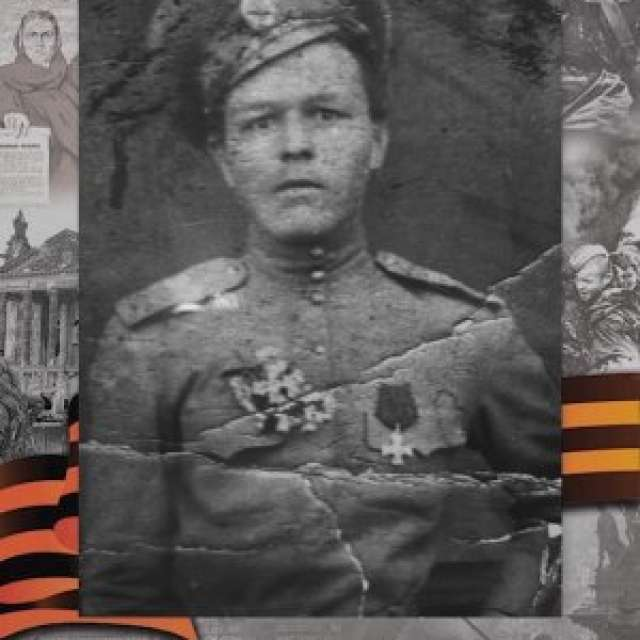 Нестеров Павел Исакович