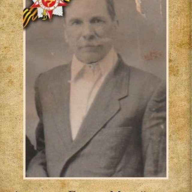 Атаманов Гаврил Михайлович
