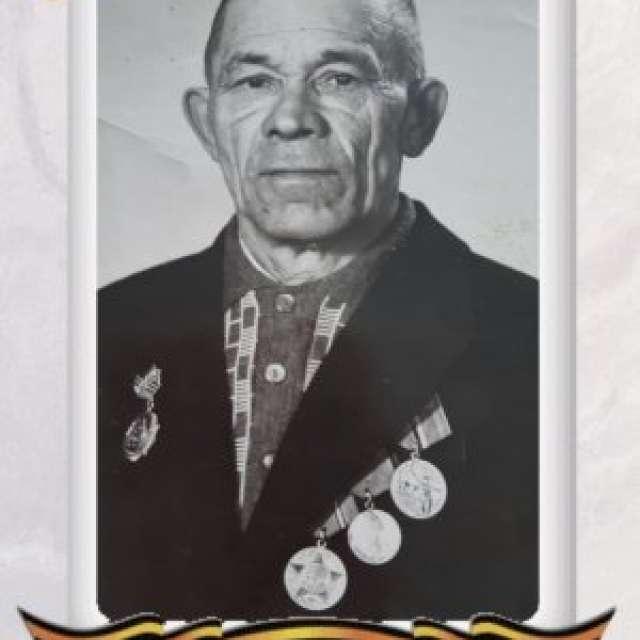 Рамазанов Кирам Мухаметдинович