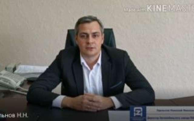 Поздравление Директора АВЗ