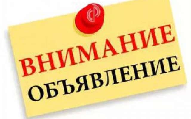 КАМСКАЯ СТРОИТЕЛЬНО ТРАНСПОРТНАЯ КОМПАНИЯ Приглашает на работу