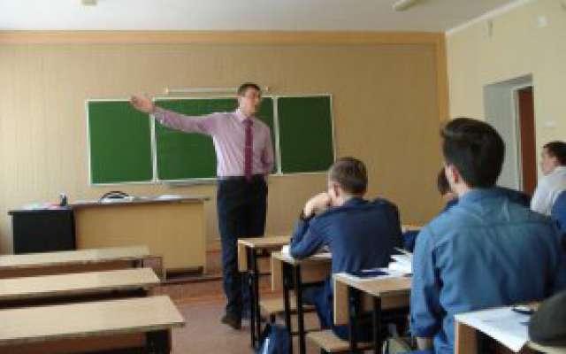 Об итогах проведения методического дня для начинающих педагогов техникума