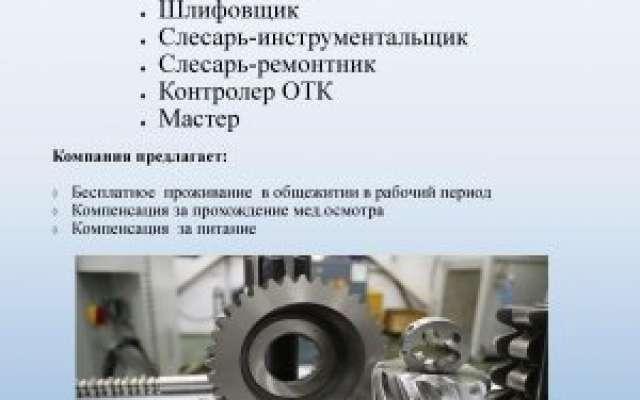 Вакансии ПАО «КАМАЗ»