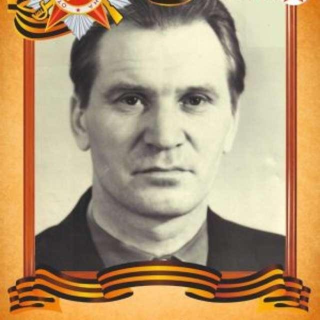 Пашин Николай Иванович