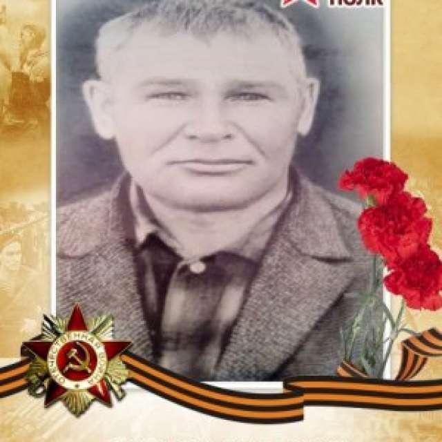 Авзалов Миргазиян Авзалович
